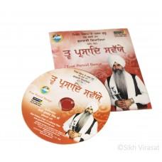 Tav Prasad Savaiye Path Gurbani Katha Explained by Bhai Kulwant Singh Ji MP3
