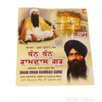 Dhan Dhan Ramdas Gur Samagam Surat, India Gurbani katha Explained by Bhai Pinderpal Singh Ji Original MP3
