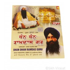 Dhan Dhan Ramdas Gur Samagam Surat, India Gurbani katha Explained by Bhai Pinderpal Singh Ji Original MP3