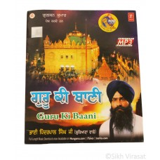 Guru Ki Baani Or Bani Gurbani katha Explained by Bhai Pinderpal Singh Ji Original MP3
