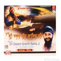 Recital Sri Dasam Granth Sahib Ji Gurbani Path by Bhai Kaabal Singh MP3