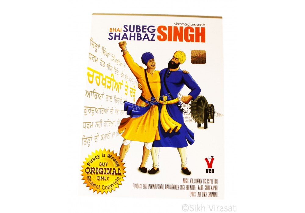 Bhai Subeg Singh Shahbaz Singh Animated Movie Sikh Movie VCD