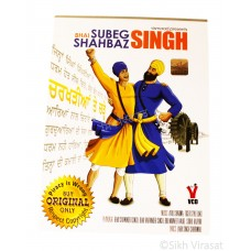 Bhai Subeg Singh Shahbaz Singh Animated Movie Sikh Movie VCD