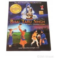 Bhai Taru Singh Animated Movie Sikh Movie Or True Saint Fearless Soldier VCD