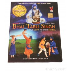 Bhai Taru Singh Animated Movie Sikh Movie Or True Saint Fearless Soldier VCD