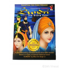 Sundri The Brave Kaur Animated Movie Sikh Movie Or Saluting The Sikh Women VCD