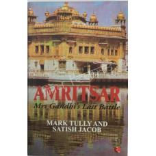 Amritsar Last Battle