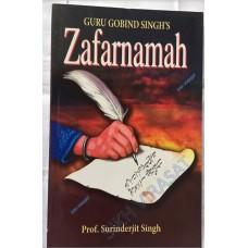 Guru Gobind Singh's Zafarnamah