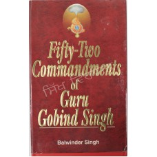 52 Commandments Of GGS JI