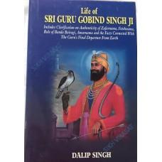 Life Of Sri Guru Gobind Singh Ji