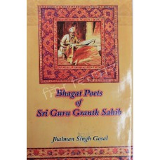 Bhagat Poets of S G G S ji