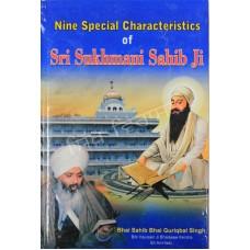 9 Characteristics of SukhmaniS