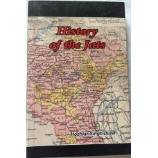 History of jatts