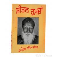 Seetal Ramzan or Ramza (Punjabi: ਸੀਤਲ ਰਮਜ਼ਾਂ) Writer – G. Sohan Singh Seetal, Publisher – Lahore Books, Ludhiana