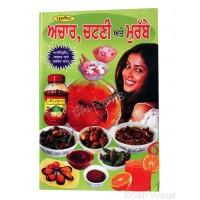 Achar, Chatni Ate Murabbe (Punjabi: ਅਚਾਰ, ਚਟਣੀ ਅਤੇ ਮੁਰੱਬੇ) Pickles, Sauces & Jams Writer – Rekha Rani 'Kanwar', Publisher- Pardeep Publishers, Jalandhar