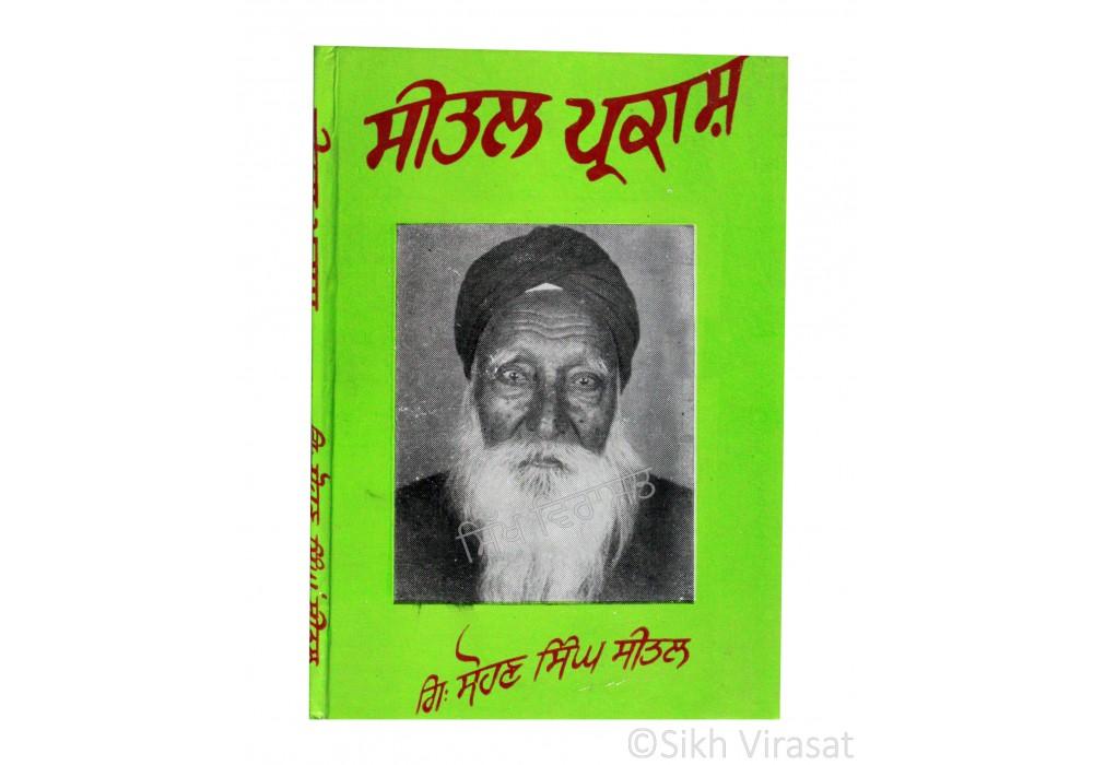 Seetal Parkash (Punjabi: ਸੀਤਲ ਪ੍ਰਕਾਸ਼) Writer – G. Sohan Singh Seetal, Publisher – Lahore Books, Ludhiana