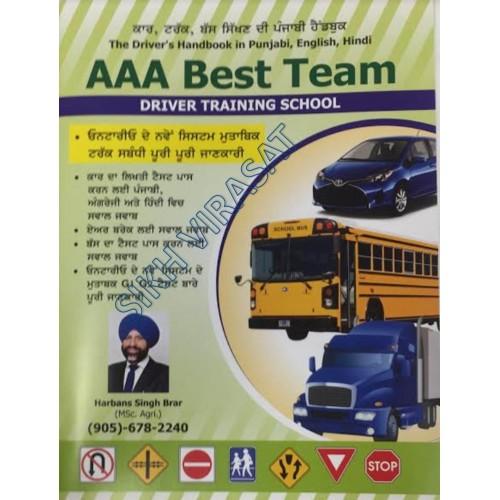 The Drivers handbook in Punjabi, English and Hindi (Driving book)