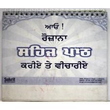 Calender Japuji and Reharaash