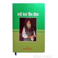 Dhadi Sohan Singh Seetal (Punjabi: ਢਾਡੀ ਸੋਹਣ ਸਿੰਘ ਸੀਤਲ) Editor – Simarjit Singh, Publisher – Dharm Prachar Committee