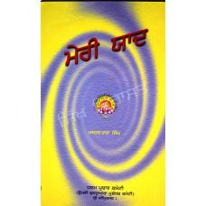 Baba Katha Singh