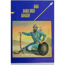 Baba Banda Singh Bahadur Eng