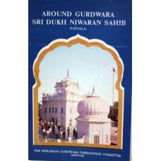 Around Gurudwara SDNS Patiala