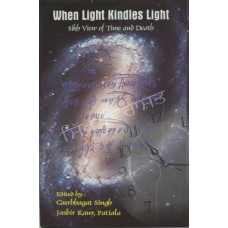 When Light Kindles Light