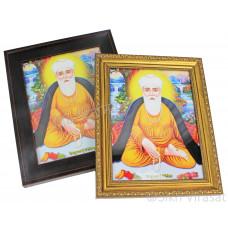 Shri Guru Nanak Dev Ji Nanaksar Colored Photo With Designer & Plain Brown Frame Size – 9x12
