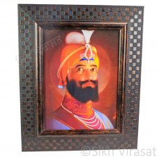 Shri Guru Gobind Singh Ji Colored Photo With Chex Pattern Frame Size – 9x12