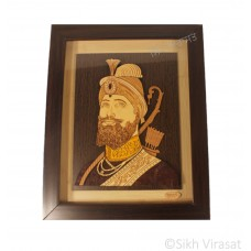 "Sri Guru Gobind Singh Ji Sikh Guru Religious Wooden Picture Photo Framed - 13"" x 11"" Inches"