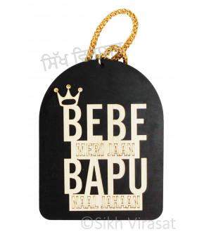 Bebe Meri Jaan Bapu Naal Jahaan Car Hanging