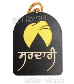Sardari ਸਰਦਾਰੀ with Turban Symbol Car Hanging