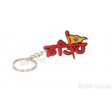Sikh Punjabi Acrylic Plastic Text Cut Out ਫਤਿਹ (Fateh) With Nishan Sahib Symbol Key Chain Key Ring Gift Color Red & Blue & Yellow