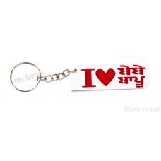 Sikh Punjabi Plastic Text Cut Out I Love ਬੇਬੇ ਬਾਪੂ (Bebe Bapu) Key Chain Key Ring Gift Color Red & White