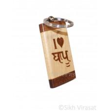 Sikh Punjabi Wooden I Love ਬਾਪੂ (Bapu) Key Chain Key Ring Gift Color Cream & Brown