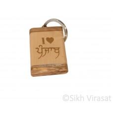 Punjabi Sikh Wooden I Love Punjab Key Chain Key Ring Gift