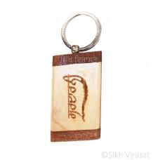 Sikh Punjabi Wooden Laser Engraved ਸਰਦਾਰਨੀ (Sardarni) Symbol Key Chain Key Ring Gift Color Cream & Brown