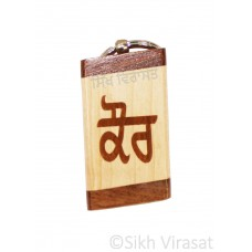 Sikh Punjabi Wooden Laser Engraved ਕੌਰ (Kaur) Symbol Key Chain Key Ring Gift Color Cream & Brown