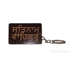 Sikh Punjabi Wooden Text Cut Out ਸਤਿਨਾਮ ਵਾਹਿਗੁਰੂ (Satnam Waheguru) Symbol Key Chain Key Ring Gift Color Brown