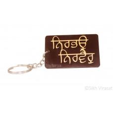 Sikh Punjabi Wooden Text Cut Out ਨਿਰਭਉ ਨਿਰਵੈਰੁ (Nirbhau Nirvair) Symbol Key Chain Key Ring Gift Color Brown