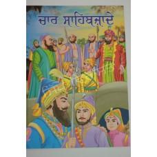 Char Sahibjade