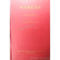 Nargas: Songs of a Sikh By: Bhai Sahib Bhai Vir Singh