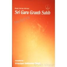 Raag Sarup Nirnay - Sri Guru Granth Sahib (English) By: Principal Sukhwant Singh