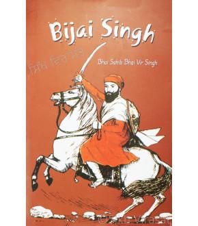 Bijai Singh (English) By: Bhai Sahib Bhai Vir Singh