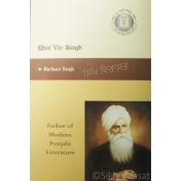 Bhai Vir Singh - Father of Modern Punjabi Literature By: Harbans Singh