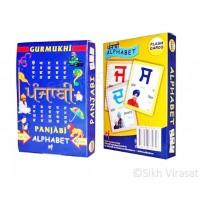 Punjabi Alphabet - Gurmukhi Primer - Flash Cards to Learn Punjabi