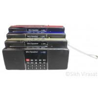 Gurbani Radio L-288