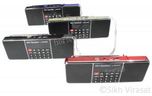 Gurbani Radio L-288AMBT