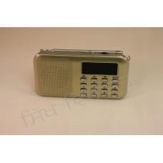 Gurbani Radio L-218AM