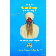 Why is Naam Simran Necessary?